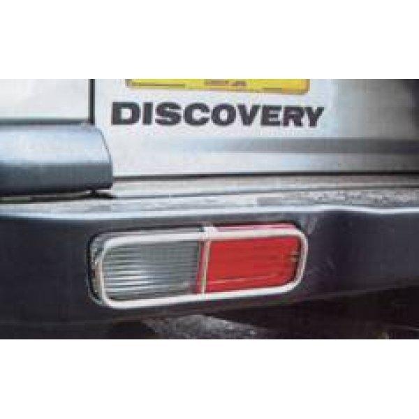 Kunststof achterlichtbeschermers op achterbumper Discovery 2