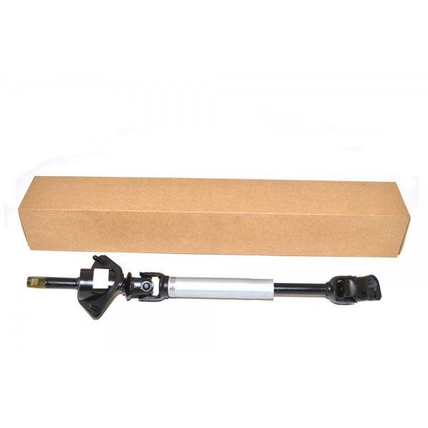 Lower Steering Column - LR023044