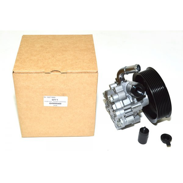 Power Steering Pump - QVB500400