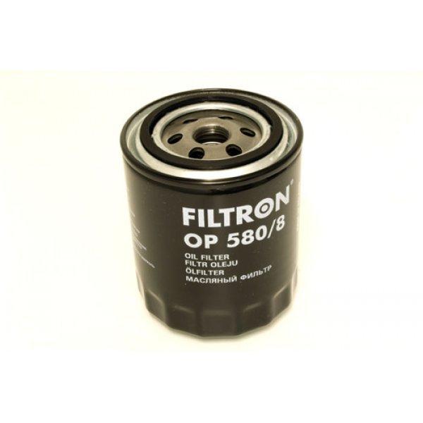 Filter - Oil - ERR3340G