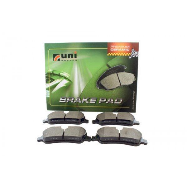 KIT - BRAKE PADS - LR055454